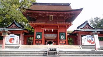 fujisanhongusengentaisya2.jpg